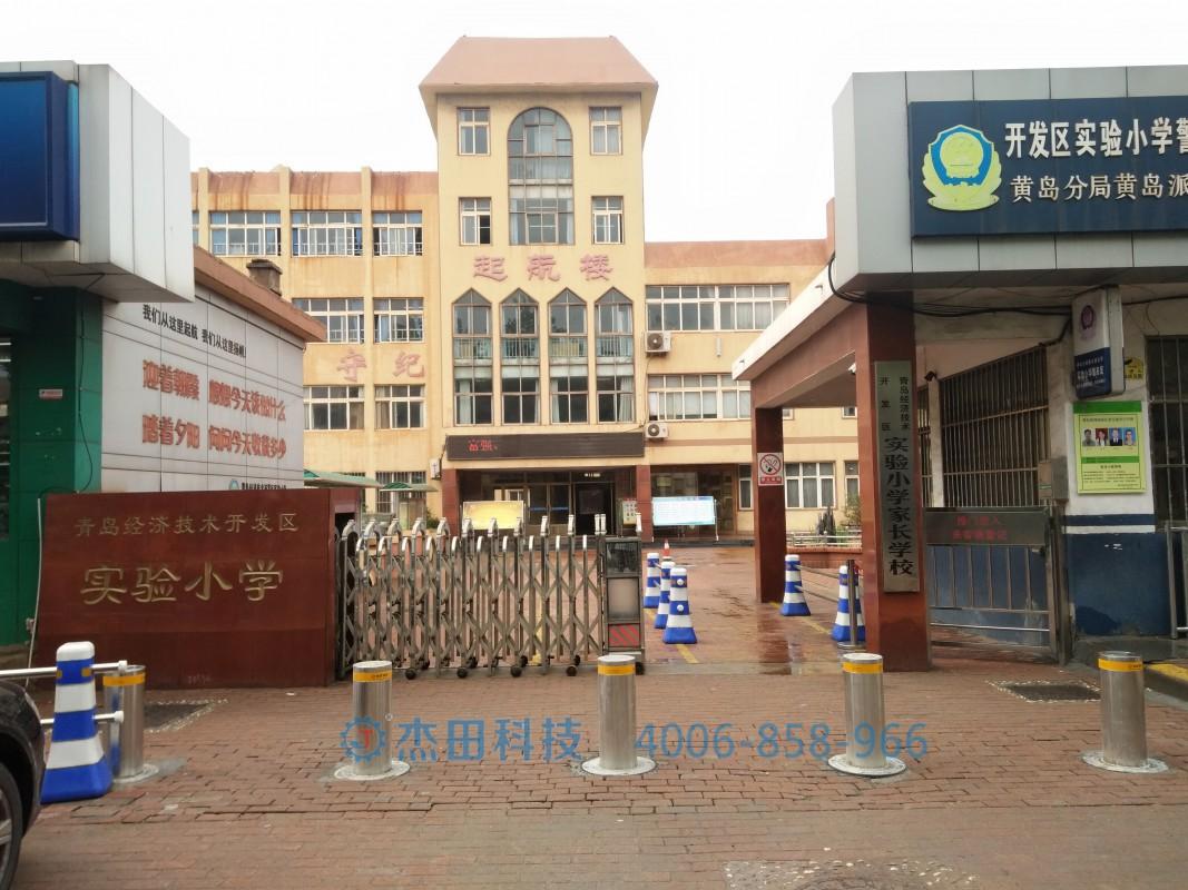 学校升降柱